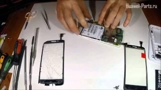 как разобрать Huawei Y511
