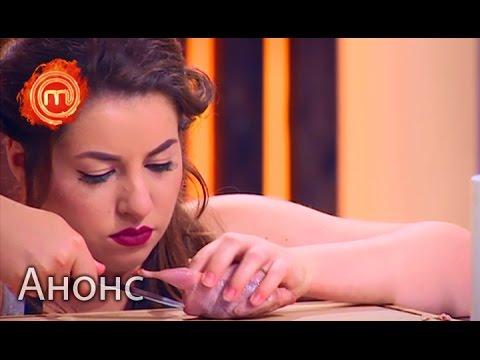 Сериал Молокососы 4 сезон смотреть онлайн бесплатно в