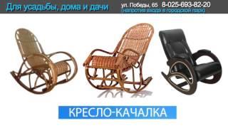 Выставочная площадка товаров для усадьбы, дома и дачи(, 2016-04-29T08:09:00.000Z)