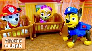 Видео для детей про Щенячий патруль и Детский сад
