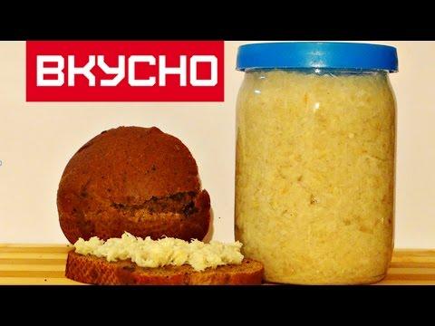 ХРЕН НА ЗИМУ РЕЦЕПТЫ    /   Horseradish WINTER RECIPES