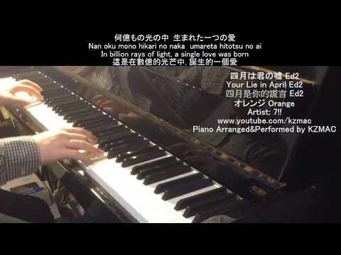 [FULL] Shigatsu wa Kimi no Uso Ed2: Orange -7!! (Piano) Your Lie In April Ed2 四月は君の嘘 ED オレンジ  ピアノ