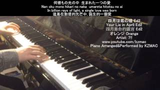 Full  Shigatsu Wa Kimi No Uso Ed2: Orange -7!!  Piano  Your Lie In April Ed2 四月