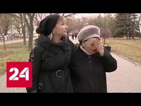 """""""Я им больше не верю"""": мать летчика Ярошенко не дождалась сына"""