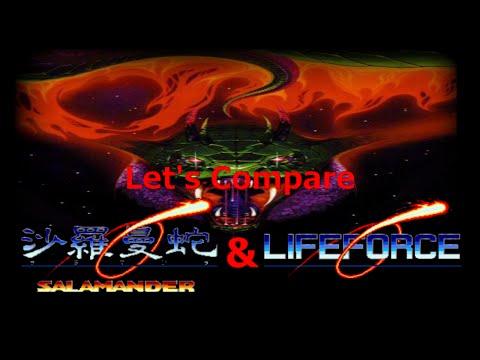 Let's Compare ( Salamander & LifeForce )