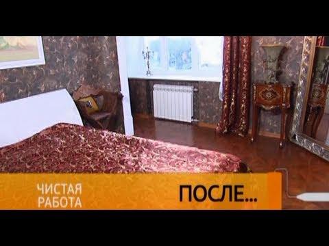 Чистая работа - Спальня в английском стиле скачать