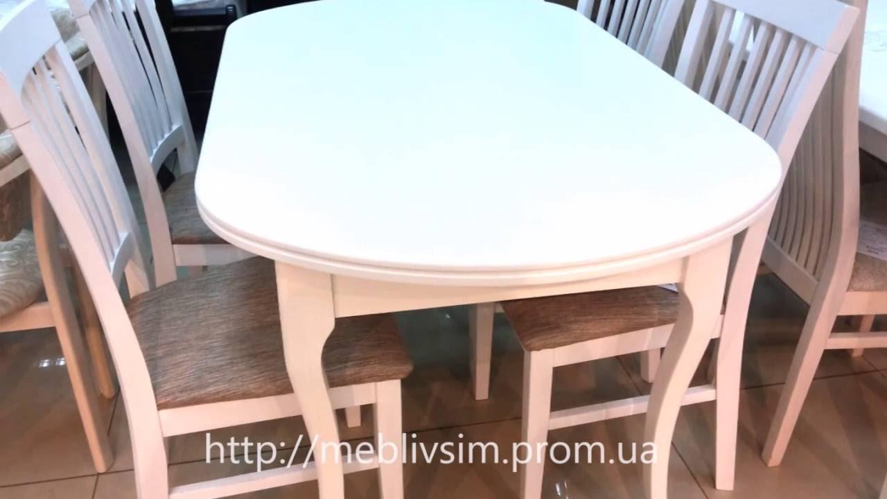Столы и стулья для кухни. Стол Вена и стулья Райнес. - YouTube