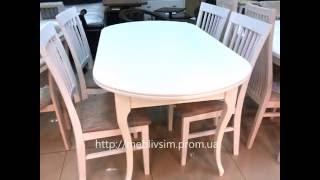 Столы и стулья для кухни. Стол Вена и стулья Райнес.