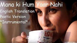 Mana Ki Hum Yaar Nahi || English Translation|| Poetic Version|| Instrumental