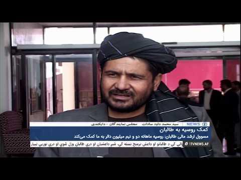 Afghanistan Dari News 16.10.2017 خبرهای افغانستان