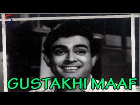 GUSTAKHI MAAF - Sanjeev Kumar, Tanuja