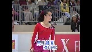 Shizuka Arakawa / 荒川静香 / Сидзука Аракава チャリティー・フィギュ...