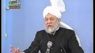 Friday Sermon 17 November 1995