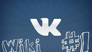 Уроки Wiki #1 - Основы, работа с текстом