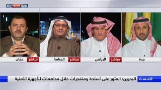 وزارة الداخلية البحرينية تعلن القبض على 47 إرهابياً
