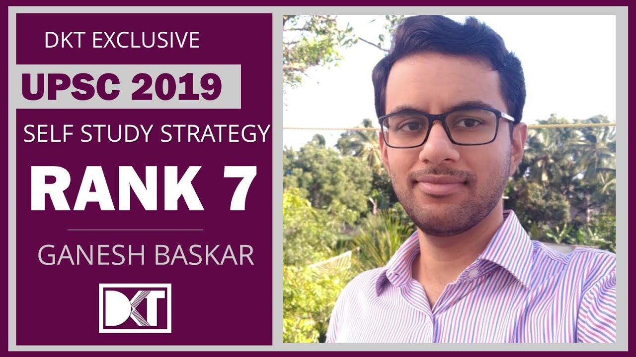 UPSC   Rank 7 Ganesh Kumar Baskar's  detailed strategy      रैंक 7 गणेश बस्कर की डिटेल्ड स्ट्रेटेजी