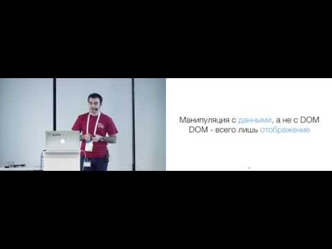 Basis.js - Production Ready SPA Framework | Сергей Мелюков