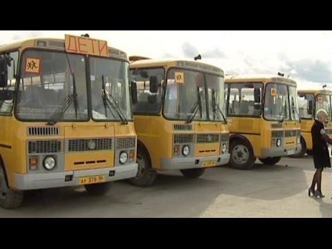 Транспортные компании для перевозки детей будут определять с помощью конкурса