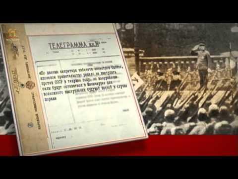 Szovjet vihar II. Világháború keleten(A Titkos Háború 1941) S2_8rész mp3 letöltés