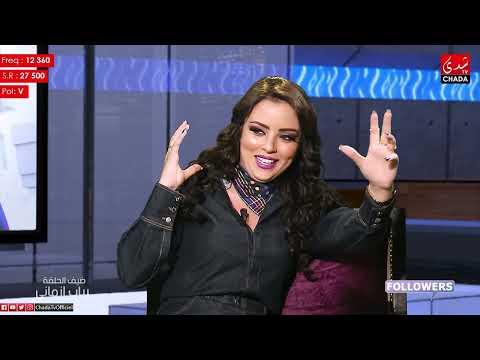 Followers M3a Amal Essaqr : RABAB AZMANI - الحلقة كاملة