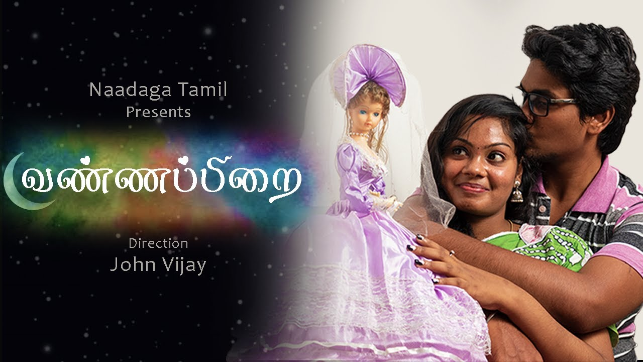 VannaPirai | Tamil shortfilm | It shows the Reality of Life | #NaadagaTamil