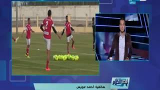 قصر الكلام - نزاع على اذاعة مبارة مصر وغانا وقلق في معسكر المنتخب قبل ساعات من المباراة