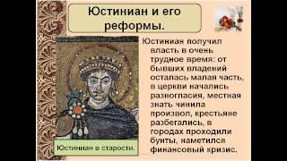 Византия при Юстиниане  Борьба империи с внешними врагами