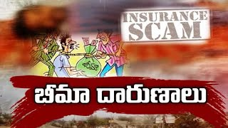Pratidwani | 3rd March 2021 | Full Episode | ETV Andhra Pradesh