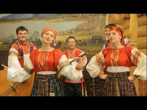 Ансамбль народной музыки и песни «Рождество»