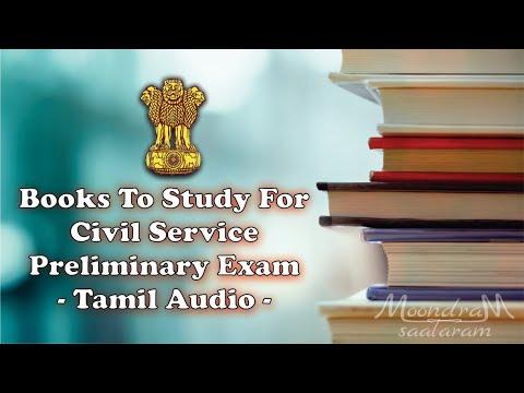 Books to study for UPSC Civil Service Preliminary Exam - Tamil Audio