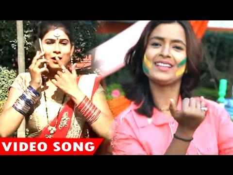 ओठलाली में होठवा बोर के - Malwala Gulal Bhauji - Mohini Pandey - Bhojpuri  Holi Songs 2017 new