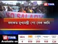 Cachar Paper Mill employees stage protest during CM's Barak visit