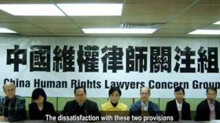China New Lawyers Oath Policy