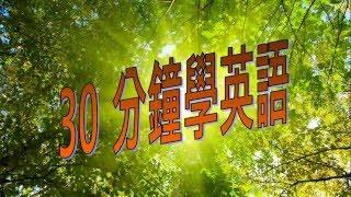 Publication Date: 2017-03-16 | Video Title: 香港四邑商工總會陳南昌紀念中學 CNCCAMPUSTV Le