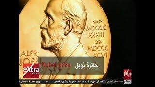 غرفة الأخبار | مجموعة فائزة بجائزة نوبل تحث أمريكا وكوريا الشمالية على التفاوض
