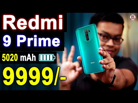 Redmi 9 Prime HONEST OPINION   Redmi 9 Prime Launched at 9999   Redmi 9 Prime Price, Specs, Features