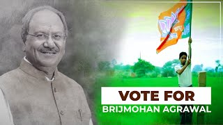 Vote For Brijmohanji (Chhatisgarhi) - Docudrama
