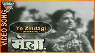 Mela Movie || Ye Zindagi Ke Mele Video Song || Dilip Kumar, Nargis, Rehman || Eagle Hindi Movies