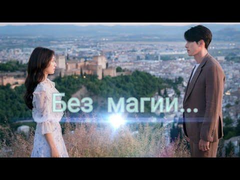 OST 에일리 (Ailee) – Is You : Воспоминания об Альгамбре / Memories Of The Alhambra / 알함브라 궁전의 추억