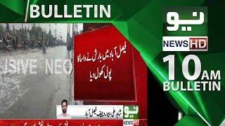 News Bulletin - 10:00 AM | Neo News | 09 June 2018