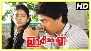Uruthikol Tamil Movie Scenes | Kishore falls for Meghana | Students fool teachers during the exam