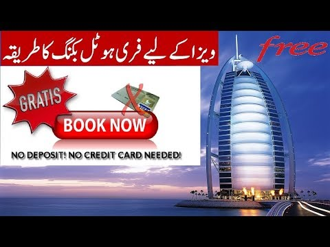 Free Hotel Booking without credit card - Hotel Booking For visa apply