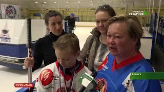 """В ледовом дворце """"Пересвет"""" завершился международный турнир по хоккею."""