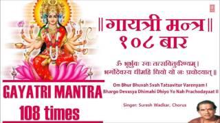 "Gayatri mantra (it contains powers, energy and its singing repeatedly benefits mental, physical spiritual health) ""aum bhur bhuvah svah, tatsavitur varen..."