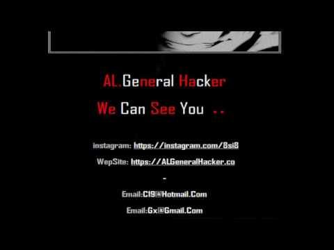 AL.General Hacker - الجنرال هكر