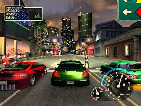 Прохождение игры Need For Speed   Underground 2  Часть 1