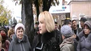 Митинг предпринимателей г. Котовск,Одесская область(митинг возле здания мэра.Градоначальник не вышел к людям,выходили клерки., 2010-10-20T19:44:28.000Z)