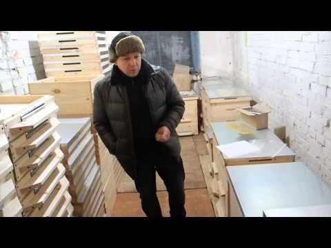 Купить ульи в Санкт-Петербурге. Пчеловодство магазин.