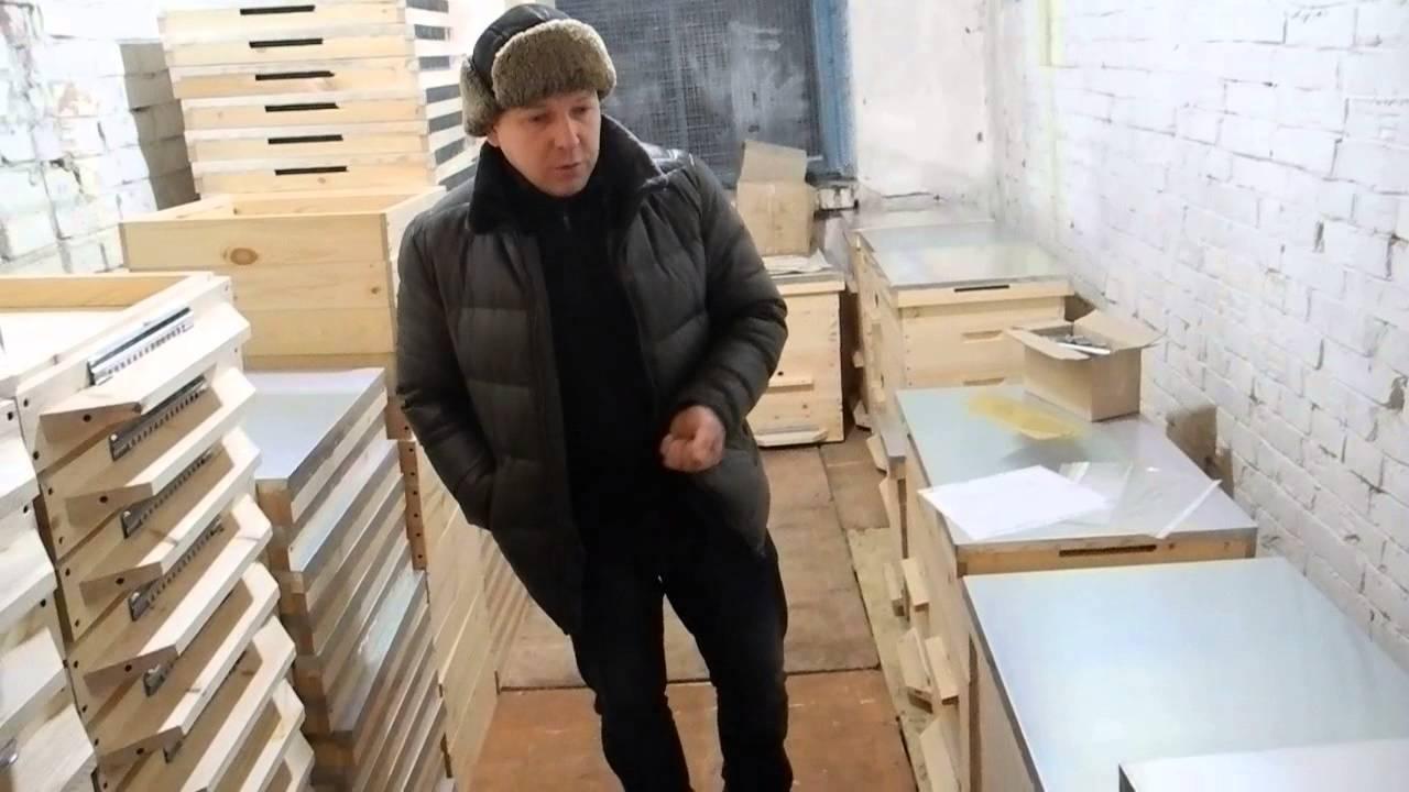 амоксициллин купить в петербурге