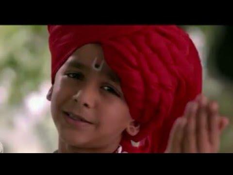 Deva Tuzya Navacar Yad Lagl Phone Ringtone,Ek Taraa | Sung By Master Vidhit Patankar